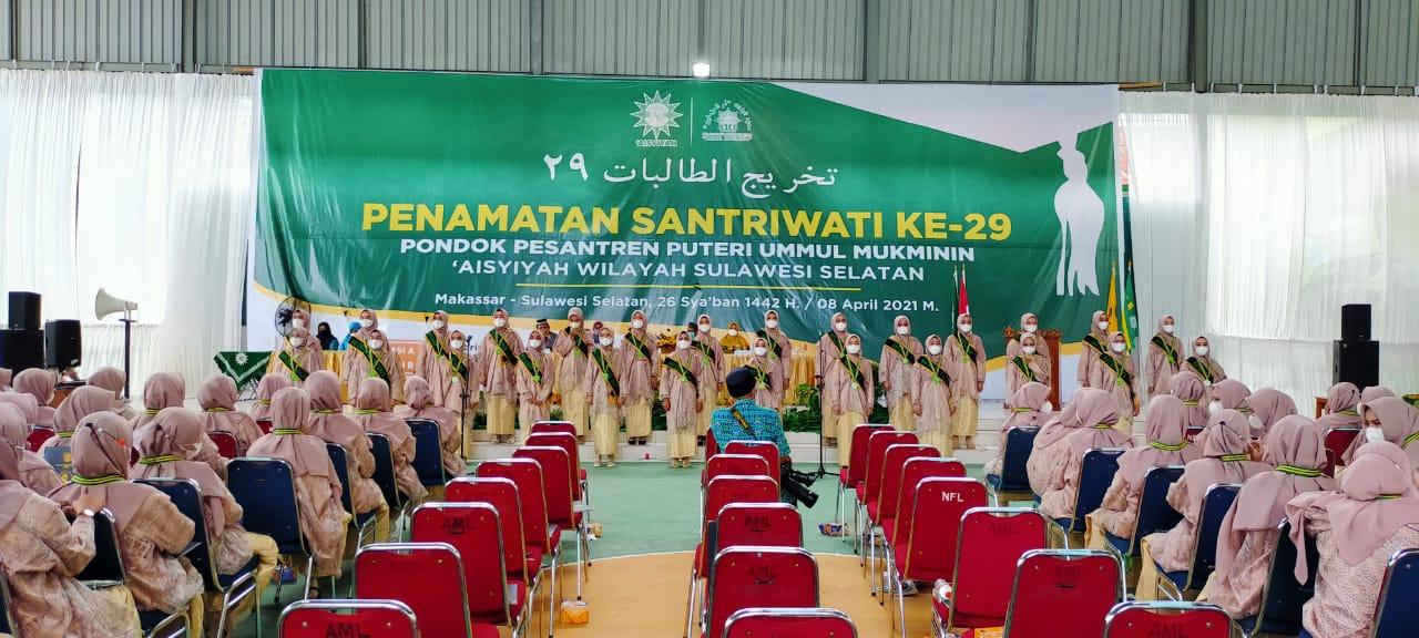 Selamat, 29 Santriwati Ummul Mukminin 'Aisyiyah Sulsel Lulus Jalur SBMPTN 2021